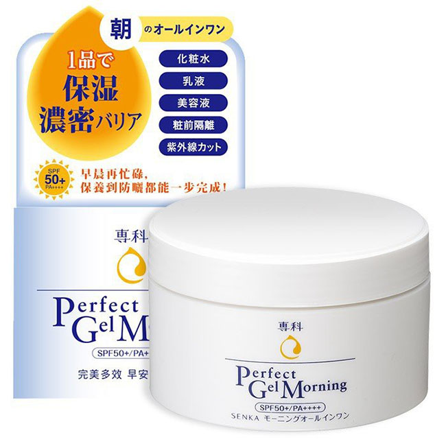 Review kem chống nắng Senka Perfect Gel Morning protect